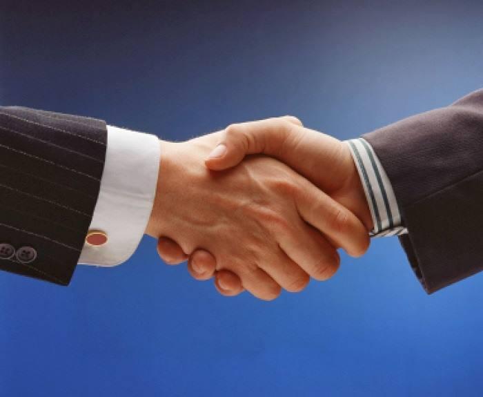Món quà thể hiện sự tri ân với khách hàng lớn đã gắn bó với công ty trong suốt một năm qua.